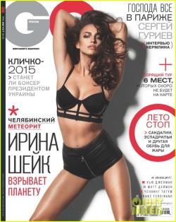 Irina Shayk - 'GQ Russia, August