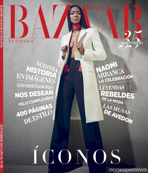 Naomi Campbell-Harper's Bazaar, september
