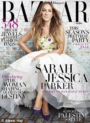 sarah jessica parker-Harper's Bazaar Arabia, december